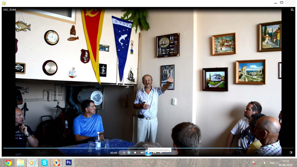 Workshop of IBSS and CSUA representatives with underwater hunters of Feodosiia, August, 2014