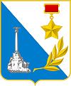 COA_of_Sevastopol_s