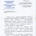 ФАР-феодосийцам